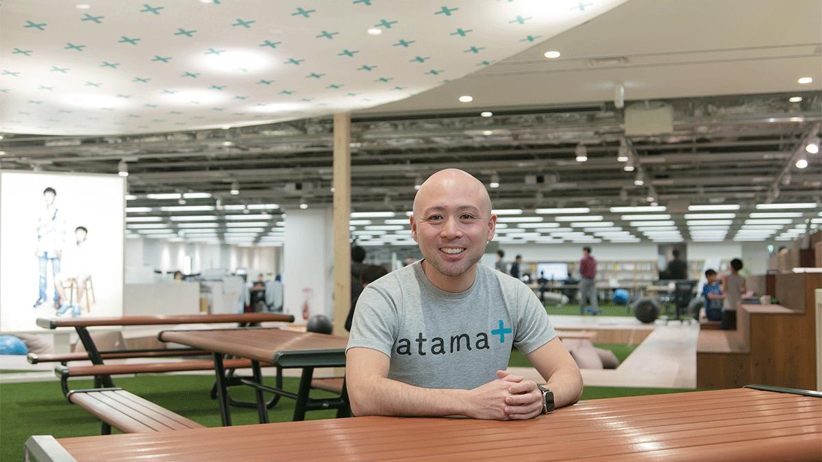 「ミッションドリブンカンパニー」の真意──新オフィスに移転したatama plusに聞く、カルチャーの育て方 | FastGrow